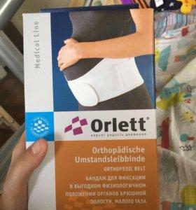 Orlett Бандаж дородовой и после