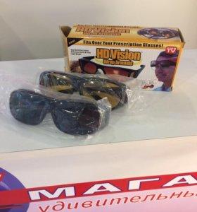 Продам Новые антибликовые очки