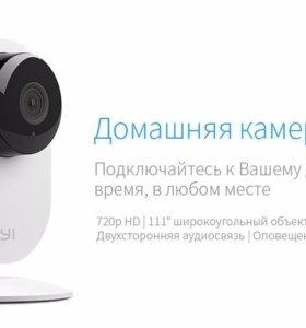 Домашняя Камера YI 720P