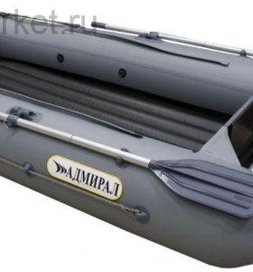 Лодка пвх Адмирал 290 НДНД