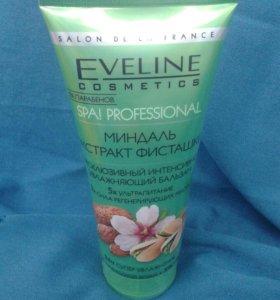 Увлажняющий бальзам для кожи eveline cosmetics