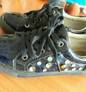 Туфли осенние для девочки