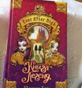 Книги Ever After High