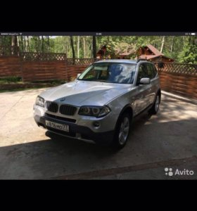 BMW X3 ,2007. 2,5АТ(218л.с)полный,бензин