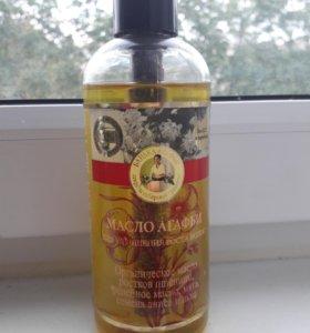 Масло для улучшения роста волос.