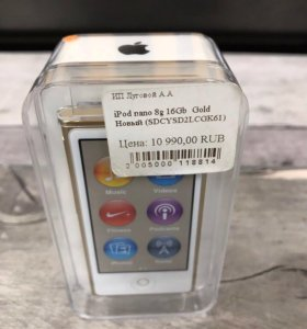 iPod nano 8g 16gb Gold Новый
