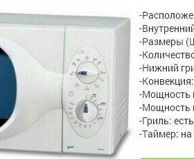 Микроволновая печь с грилем Samsung CE2815NR