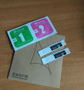 Защитная плёнка для Xiaomi MiBand 2