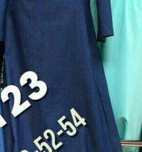 Платье 46 размер,новое