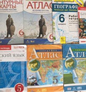Атласы, карты, рабочие тетради