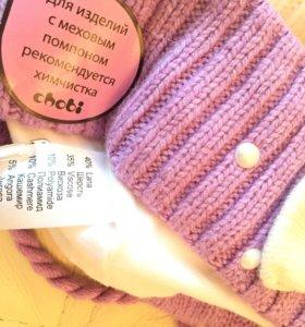 Новое пальто Ticket р104 и шапка Chobi