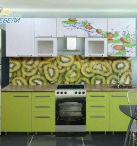 Кухонный гарнитур киви с фотопечатью