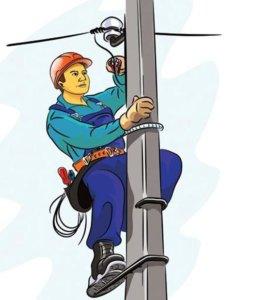 Электрик-верхолаз, электромонтажник