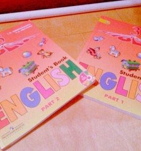 2 учебника 3 класс