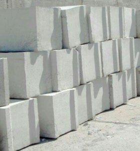 ФБС Фундаментные блоки.Плиты перекрытия.