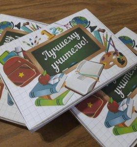 Конфеты к дню учителя!!!