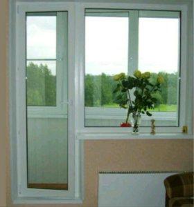 Балконы-окна