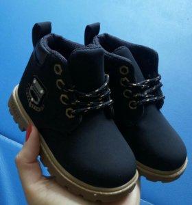 Новые ботинки!!