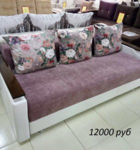 Мебель от производителя.