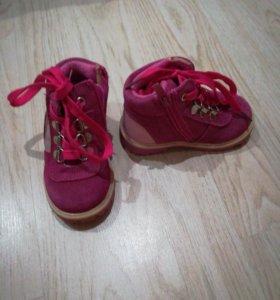 Детские ботинки Max & Jessi