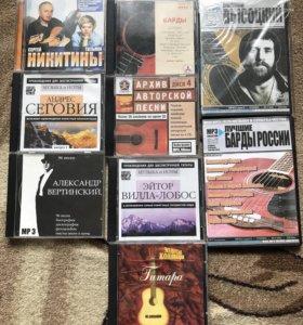 барды на cd