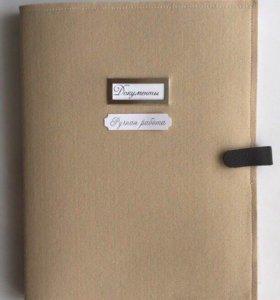 Система хранения документов