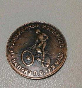Крупная памятная настольная медаль.