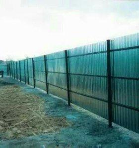 Установим забор,ворота,калитку