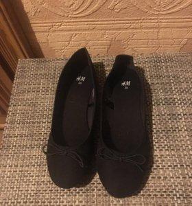 Балетки HM и туфли