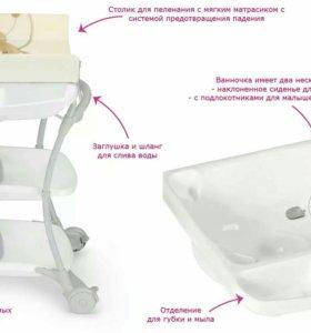 Пеленальный столик-ванночка CAM Nuvola