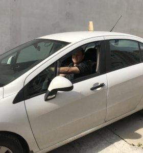 Автоинструктор по вождению