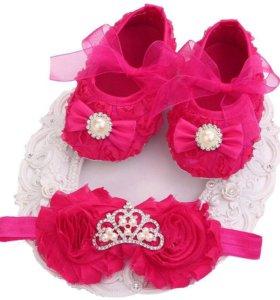 Аксессуары для малышек с короной модно