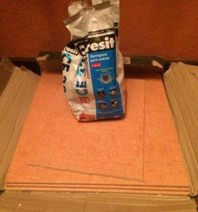 Плитка Антарес (остатки) + затирка 1 кг
