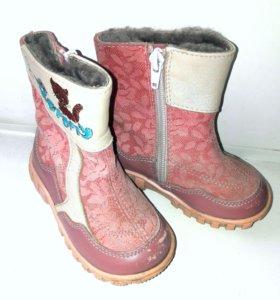 Зимние сапоги для девочки 23