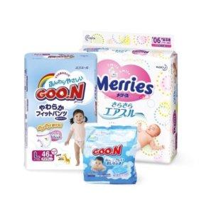 Подгузники Merries Moony Goon