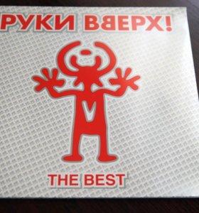 Руки Вверх The Best (виниловая пластинка)