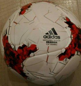 """Мяч новый футбольный, тренировочный """"Адидас""""."""