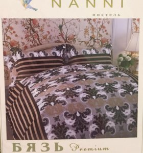 Комплект постельное белье 2х спальное