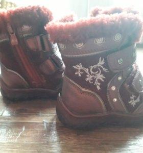 Ботинки зимнии детские
