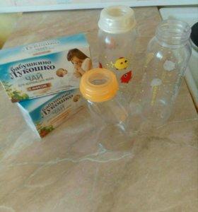 Чай для лактации+бутылочки