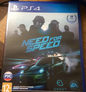 Игра Need for Speed ps 4