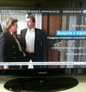 Телевизор SAMSUNG 94 см
