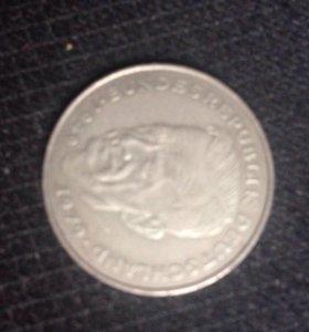 Монета немецкая марка