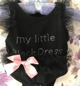 Боди для маленькой принцессы