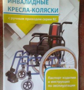 инвалидная коляска KC 6