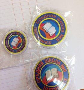 Значки с эмблемой 6 школы