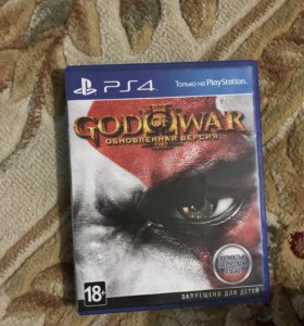 God of war 3 (ps4, пс4)