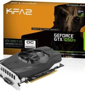Видеокарта KFA2 GTX 1050 Ti OC на гарантии