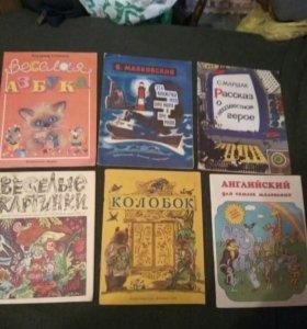 Детские сказки ,книги