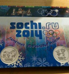 Альбом Сочи 2014 , 4 монеты и банкнота